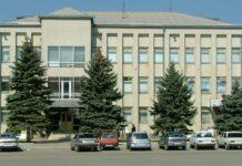 Администрация города Тимашевска