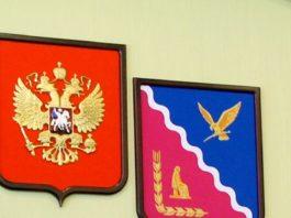 Глава муниципального образования Тимашевский район Алексей Викторович Житлов