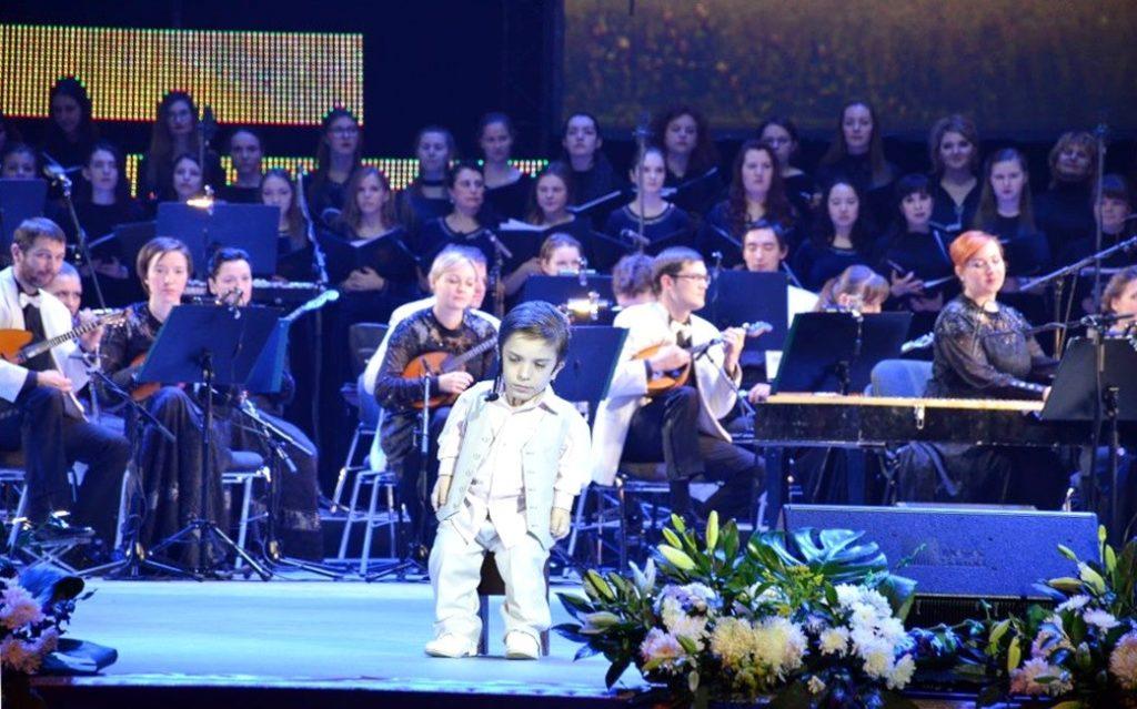 Концертное выступление