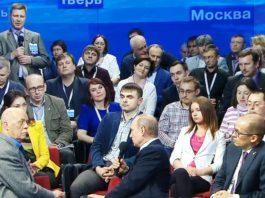 Президент России Владимир Путин беседует с редактором Антиспрута Виталием Лебедевым