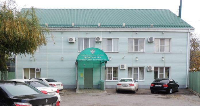 Здание Прокуратуры Тимашевского района