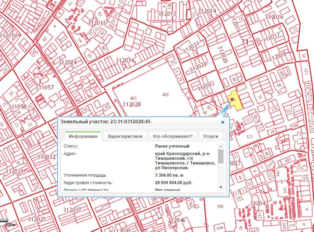 Скриншот земельного участка с сайта