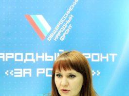 Депутат ГД РФ от Краснодарского края Светлана Бессараб