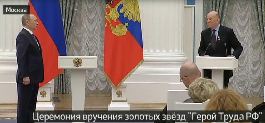 Фото: скриншоты трансляции награждения, телеканал «Россия-24».