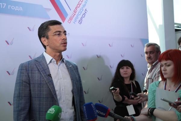 Межрегиональная экологическая конференция Общероссийского народного фронта