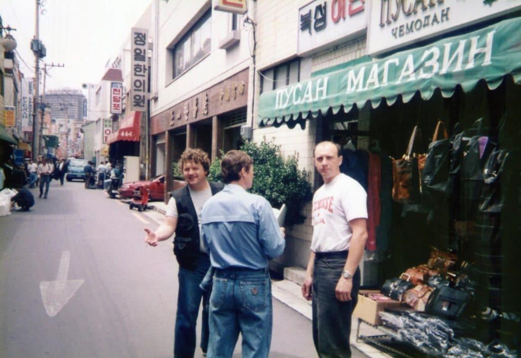 В торговом квартале корейского города Пусана