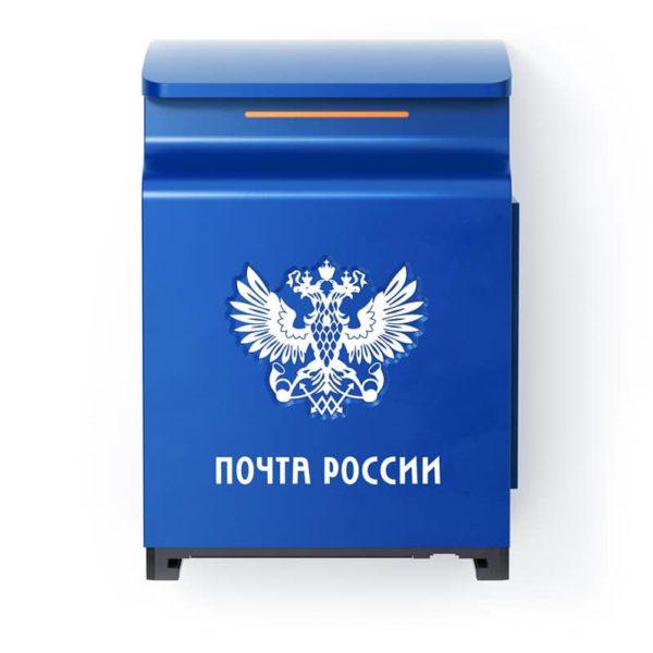 Логотип-Почты-России подписка на газету антиспрут