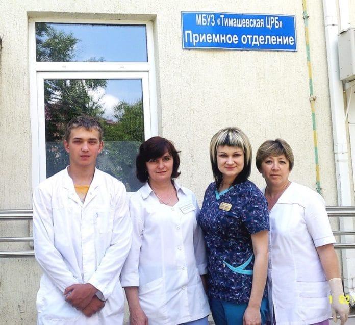 Коллектив приемного отделения ЦРБ г.Тимашевска