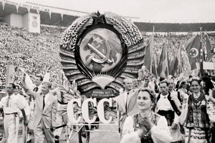 Шествие народов СССР (Фото из интернета)