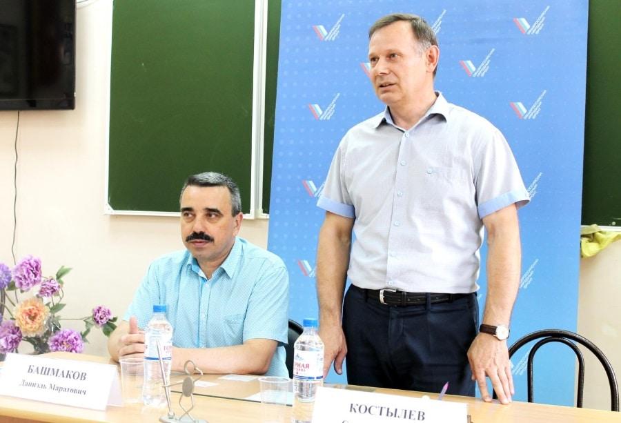 активисты ОНФ провели презентацию нового социального проекта