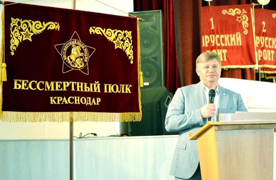 сопредседатель регионального штаба ОНФ в Краснодарском крае Борис Левитский