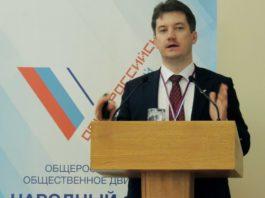 Антон Гетта на межрегиональном форуме ОНФ в 2016г.