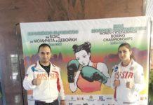 Нуне Асатрян со своим тренером Рафиком Гукасяном