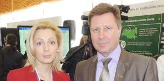 сопредседатель центрального штаба Общероссийского народного фронта ОНФ