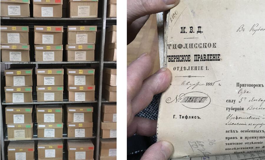 Музей где живут документы