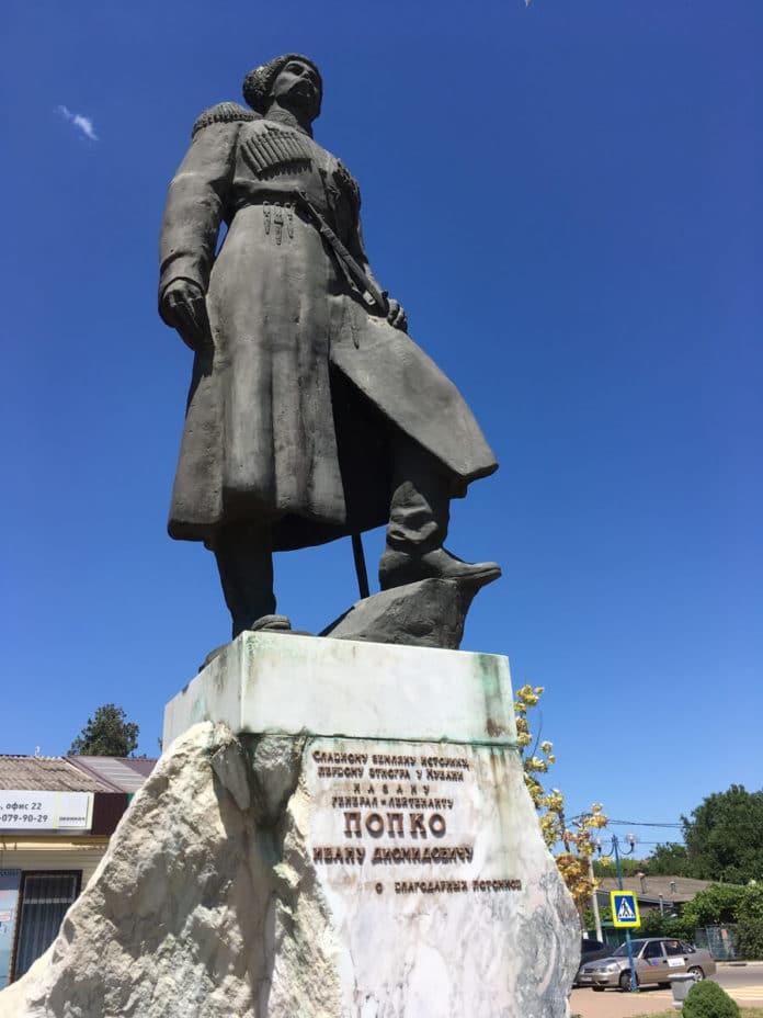 Памятник ПОПКО
