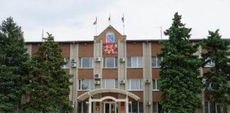 https://antispryt.ru/wp-content/uploads/2018/08/Zdanie-administratsii-Timashevskogo-rayona.jpg