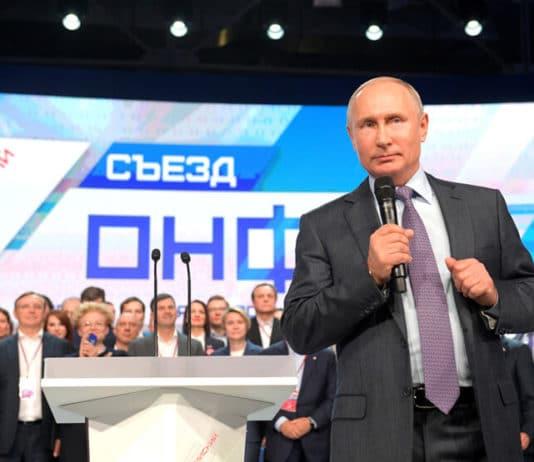 https://antispryt.ru/wp-content/uploads/2018/12/S'ezd-Putin.jpg