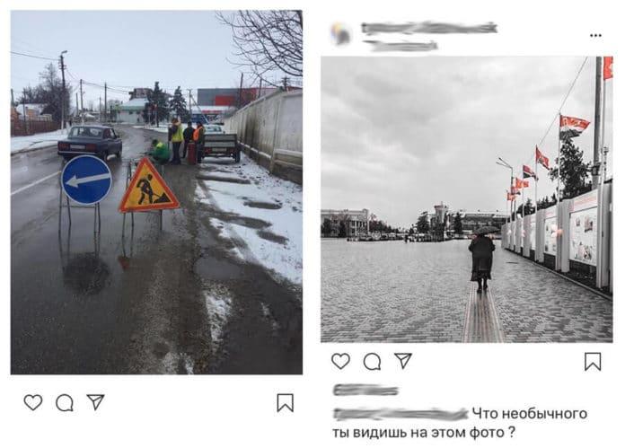 https://antispryt.ru/wp-content/uploads/2019/02/Instagram.jpg